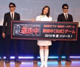 『逃走中』15周年プロジェクト発表会に登壇した足立梨花(中央) (C)ORICON NewS inc.