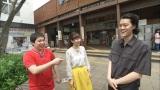 静岡朝日テレビで放送中のバラエティー番組『霜降り明星のあてみなげ』に出演している霜降り明星