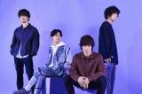 来年2月24日に横浜アリーナ公演を行うフレデリック