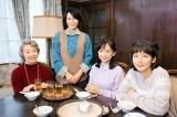 テレビ東京のドラマスペシャル『あの家に暮らす四人の女』(9月30日放送)(左から)宮本信子、中谷美紀、永作博美、吉岡里帆(C)テレビ東京
