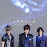 BREAKERZ20thシングル「闇夜に舞う青い鳥」通常盤