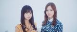 新プロジェクトの始動がは発表された乃木坂46(左から)齋藤飛鳥、白石麻衣