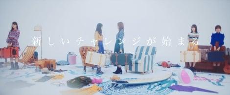 乃木坂46(左から)松村沙友理、齋藤飛鳥、白石麻衣、堀未央奈、山下美月
