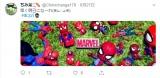 『スパイダーマン:ファー・フロム・ホーム』ワールドプレミア当日(日本時間6月27日)の「#生スパ」の投稿
