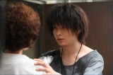 凪とゴンとの関係にも注目!金曜ドラマ『凪のお暇』(毎週金曜 後10:00)第5話より (C)TBS