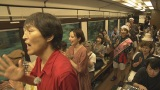 千原ジュニアとベッキーが三陸鉄道を旅する(C)NHK
