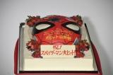 映画『スパイダーマン:ファー・フロム・ホーム』大ヒット記念舞台あいさつで登場したケーキ