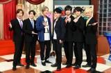 『ABChanZOO(えびチャンズー)』17日放送回に内博貴、佐藤アツヒロがゲスト出演 (C)テレビ東京