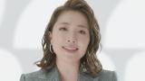 平原綾香が出演するスタッフサービス新TVCM『オー人事のうた篇』
