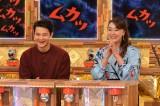 19日放送の『痛快TV スカッとジャパン』スタジオ出演する瀬戸康史と浅野ゆう子 (C)フジテレビ