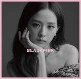 BLACKPINKアルバム『KILL THIS LOVE -JP Ver.-』ソロ盤 JISOO Ver.