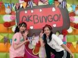 『AKBINGO!』で共演した(左から)AKB48の山邊歩夢(妹)、東京女子流の山邊未夢(姉)