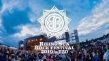 ロックフェス『RISING SUN ROCK FESTIVAL 2019 in EZO』の17日公演の開催が決定