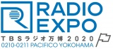 『RADIO EXPO〜TBSラジオ万博2020〜』第1弾出演者が発表