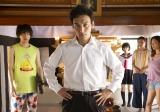 映画『台風家族』の場面シーン(C)2019「台風家族」フィルムパートナーズ/PG−12