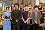 滝藤賢一、音楽番組初MC ピアニスト清塚信也とタッグ