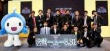 『お笑いバイアスロン2019』ファイナリスト7組が挑む決勝は8月31日、QAB琉球朝日放送で生放送(C)QAB