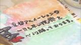 MBS『祈りの夏・聖地の声〜京アニに伝えたい感謝の言葉〜』を放送(C)MBS