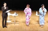 『五等分の花嫁』×TBSラジオ『ハライチ岩井勇気のアニニャン!』SPトークショーに登場した竹達彩奈、伊藤美来 (C)ORICON NewS inc.