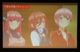 『五等分の花嫁』×TBSラジオ『ハライチ岩井勇気のアニニャン!』SPトークショーの様子 (C)ORICON NewS inc.