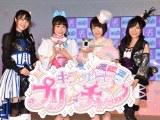 『キラッとプリ☆チャン』ステージに登場した(左から)厚木那奈美、林鼓子、佐々木李子、森嶋優花 (C)ORICON NewS inc.