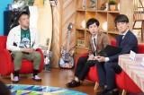 『ニノさん』の番組内で野生爆弾のくっきーが改名を決意(C)日本テレビ