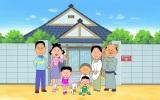 50周年を迎えたアニメ『サザエさん』(C)長谷川町子美術館
