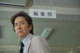 松本清張×田村正和、『十万分の一の偶然』7年ぶり放送
