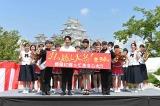 姫路城でイベントを行った(左から)星野源、高畑充希 (C)2019「引っ越し大名!」製作委員会