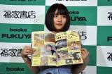 報道陣に自ら企画したページを紹介する矢作萌夏 (C)oricon ME inc