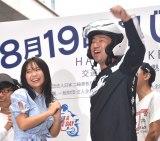 大原優乃の生カチャを喜ぶRG (C)ORICON NewS inc.