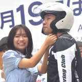 RGに生カチャする大原優乃=『8月19日はバイクの日 HAVE A BIKE DAY』 (C)ORICON NewS inc.