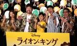 (左から)RIRI、佐藤二朗、熊谷俊輝、ミキ(亜生、昂生)=映画『ライオン・キング』大ヒット記念イベント (C)ORICON NewS inc.