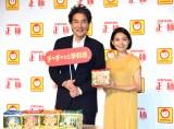 『マルちゃん正麺』の新CM発表会に出席した(左から)役所広司、二階堂ふみ (C)ORICON NewS inc.
