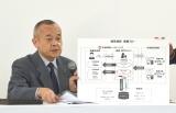第2回「経営アドバイザリー委員会」後会見を行った川上和久教授 (C)ORICON NewS inc.