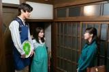 麻子(貫地谷しほり)が日本に帰ってくる(C)NHK