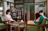 連続テレビ小説『なつぞら』第21週・第122回より(C)NHK
