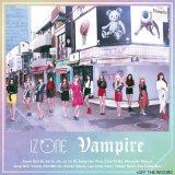 IZ*ONE 日本3rdシングル「Vampire」通常盤Type-B