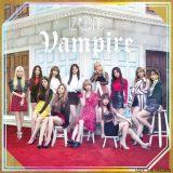 IZ*ONE 日本3rdシングル「Vampire」WIZ*ONE盤