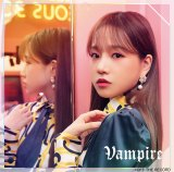 IZ*ONE 日本3rdシングル「Vampire」チョ・ユリver.