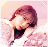IZ*ONE 日本3rdシングル「Vampire」キム・チェウォンver.