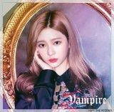 IZ*ONE 日本3rdシングル「Vampire」キム・ミンジュver.