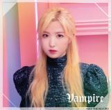 IZ*ONE 日本3rdシングル「Vampire」本田仁美ver.