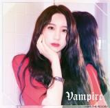 IZ*ONE 日本3rdシングル「Vampire」イ・チェヨンver.