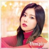 IZ*ONE 日本3rdシングル「Vampire」カン・へウォンver.