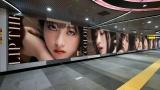 巨大ポスター『#近すぎる橋本環奈展』開催