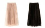 Unomee Pleated Skirt