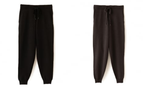 Unomee Knit Pants (Men)