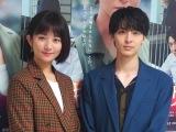 ドラマ『サギデカ』取材会に出席した(左から)木村文乃、高杉真宙 (C)ORICON NewS inc.