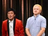 ガリットチュウ(左から)熊谷岳大、福島善成 (C)ORICON NewS inc.